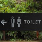 居心地が悪くてもトイレに逃げずにそこに居続け会話に入る